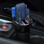 IQOSホルダー充電ステーション オールインワン ボトル型灰皿 充電器 アイコス LED 車 多機能 セイワ WA3