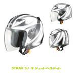 STRAX ジェットヘルメット バイク M L LL対応 ホワイト(白) リード工業 LEAD SJ-9