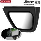 ▒┐┼╛└╩┬же╡е▌б╝е╚е▀ещб╝ 64╖╧е╕ере╦б╝/74╖╧е╕ере╦б╝е╖еиещ└ь═╤╔╩ Jimny ╕х╬╪е┐едеф╝■╩╒д╬│╬╟зд╦ └▒╕ў╗║╢╚/EXEA EE-221