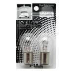 PIAA S25ダブル BAY15d 12V21/5W 白熱球 ピュアバルブシリーズ HR1/