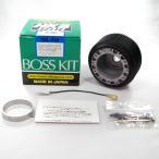 ボスキット ニッサン系 日本製  アルミダイカスト/ABS樹脂 HKB SPORTS/東栄産業 ON-115