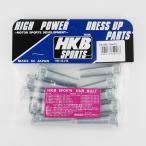 10mmロングハブボルト 日産 5穴用 M12xP1.25/スプライン径13 10本入/HK38 (メール便対応)HKB