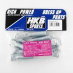 10mmロングハブボルト 日産 5穴用 M12xP1.25/スプライン径14.3 10本入/HK30 (メール便対応)HKB