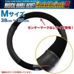 HASEPRO/ハセプロ:マジカルハンドルジャケットバックスキン2 Mサイズ ブラック・ブラック/HJB2-1M