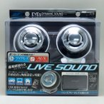 アークス:デュアルサウンドスピーカー Bluetooth(無線) AUX(有線)対応 スマホ/タブレットの音楽再生に 車やお部屋で/X-170
