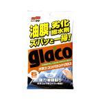 ガラココンパウンドクロス 油膜・劣化・撥水剤 ガラスコーティングの下地処理に 6枚入 ソフト99 04063