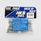 10mmロングハブボルト スズキ 全長52mm/M12xP1.25/スプライン径12.3 4穴用 8本入/HK22