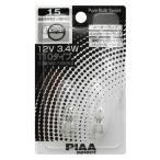(メール便対応)T10 W2.1x9.5d 12V3.4W 白熱球 ピュアバルブシリーズ/HR15 PIAA/ピア