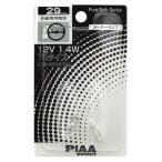 (メール便対応)T5 W2x4.6d 12V1.4W 白熱球 ピュアバルブシリーズ/HR29 PIAA/ピア