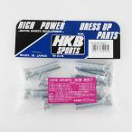 メール便可|HKB/東栄産業:ロングハブボルト 10mm トヨタ 4穴 P1.5/14.3 8本入/HK32