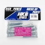 メール便可|HKB/東栄産業:ロングハブボルト 20mm トヨタ 4穴 P1.5/14.3 8本入/HK33