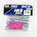 メール便可|HKB/東栄産業:ロングハブボルト 20mm トヨタ 5穴 P1.5/14.3 10本入/HK37