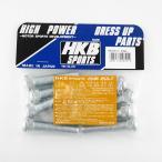 メール便可|HKB/東栄産業:ロングハブボルト 20mm ホンダ P1.5/12.3 8本入/HK21
