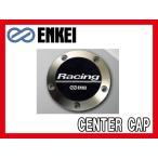 ENKEI/エンケイRSM9/GTC01/RS05/RP05/RPF1/RP03/RS+M用センターキャップ 1個 ブラック CAA51B-4-ORA01C/