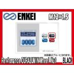 ENKEI/エンケイパフォーマンスジュラルミンホイールナット M12xP1.5 19HEX ブラックアルマイトEK1BK-4P/