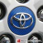 メール便対応 ハセプロ:マジカルカーボン ホイールキャップエンブレム トヨタ レッド/CEWCT-1R