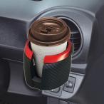 セイワ:ドリンクホルダー 車 エアコン カーボン ペットボトル 缶/W897