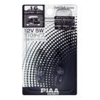 メール便可|T10 W2.1x9.5d 12V5W 白熱球 ピュアバルブシリーズ/PIAA HR16/