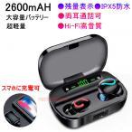 еяедефеье╣едефе█еє едефе█еє еяедефеье╣ Bluetooth едефе█еє Bluetooth 5.0 е╪е├е╔е█еє iphone ╬╛╝к ╣т▓╗╝┴ ете╨едеые╨е├е╞еъб╝