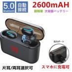 モバイルバッテリー Qi ワイヤレス充電 急速 大容量 急速充電 充電器 qiワイヤレス充電器 置くだけ充電 20000mAh 軽量 バッテリー