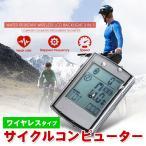 サイクルコンピューター ワイヤレス 自転車 スペードメーター 時速 速度表示 温度 ケイデンス表示