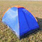 一人用ドーム型テント キャンプテント アウトドアレジャー用品 ソロキャンプ