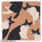 今治タオルハンカチ ATSUKO MATANO 3重ガーゼハンカチ ミルチーフうちの猫 大版サイズ 日本製 ブラウン