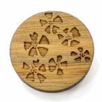 木tchコッチ ブローチ 桜 国産くるみ材使用 日本製 母の日ギフト好適品