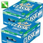 サッポロビール サッポロクラシック 夏の爽快缶500 6P 4