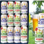 お歳暮 御礼セット 北海道限定 ラーメン ジンギスカン メロン サッポロ クラシック  ビール 2020 富良野ヴィンテージ VINTAGE  1個