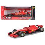 ミニカー ブラゴ 1/18 フェラーリ F1 SF-71H S. Vettel  5 ベッテル  予約商品