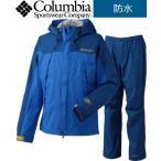 Columbia コロンビア メンズ レインスーツ 2016 新作 ティートンタワーズレインスーツ PM0021