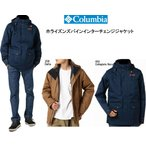 Columbia コロンビア 新作 メンズ ジャケット ホリゾンズパインインターチェンジジャケット WE7215