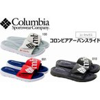 Columbia コロンビア 新作 アウトドア メンズ ユニセックス サンダル コロンビアアーバンスライド YU0267