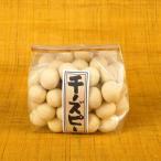 チーズピー(80g入) 【落花生】【ピーナッツ】【豆菓子】