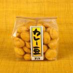 カレー豆(70g入) 【落花生】【ピーナッツ】【豆菓子】