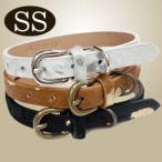 犬 首輪 ASHUメタリック カラー SSサイズ 超小型犬サイズ 小型犬サイズ 犬 首輪 猫 首輪