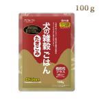 【アニマルワン】犬の雑穀ごはんウェット 機能性たきこみ(チキン) 200g