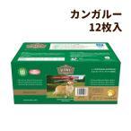 良質のたんぱく質、鉄分も多く含まれ、愛犬におすすめ!
