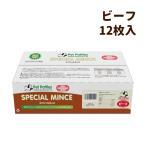 犬 生食|手作り食|同一肉使用でアレルギーも考慮!