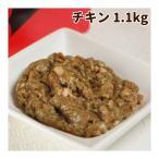 犬 生食|発酵野菜・果物・ハーブをブレンドした生食