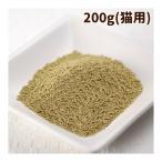 猫 乳酸菌サプリ イーストスリム 200g お手軽 栄養補