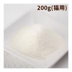 猫用サプリ フィッシュコラーゲン 200g  猫の関節サ