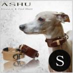 犬 首輪 革 レザー ASHU ダブルバックル カラー Sサイズ