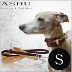 犬 首輪 革 レザー ASHU ダブルバックル [リード] Sサイズ