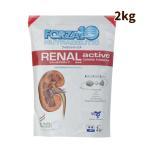 ショッピング原 FORZA10 食事療法食 リナールアクティブ 腎臓ケア  2kg  フォルツァディエチ  ドッグフード【a0340】