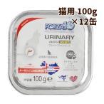 ショッピング原 FORZA10|ウリナリー(泌尿器ケア) アクティウェット 100g×12缶セット キャットフード