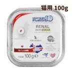ショッピング原 FORZA10|リナール (猫腎臓ケア) アクティウェット 100g キャットフード