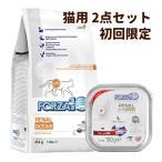 【初回送料無料】2点セットスターターFORZA10療法食|リナール アクティブ(猫腎臓ケア) 454g+ウェット1缶 (フォルツァディエチ) キャットフード