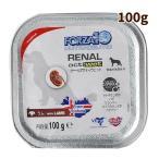 FORZA10 食事療法食 リナール(腎臓ケア)アクティウェット 100g (フォルツァディエチ)ドッグフード 缶詰